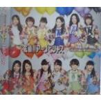 SUPER GIRLS / 花道!!ア〜ンビシャス (イベント会場・mu-moショップ限定盤) 中古邦楽CD