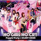 NO GIRL NO CRY  Poppin' Party ×SILENT SIREN (中古声優CD)