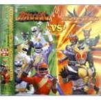 百獣戦隊ガオレンジャーVS仮面ライダーアギト (中古特撮CD)