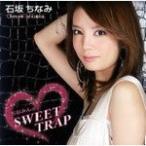 石坂ちなみ/ちなみんのSWEET TRAP(DVD付) 中古邦楽CD