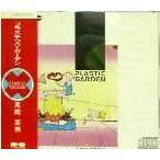 尾崎亜美 プラスチック・ガーデン 中古邦楽CD