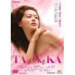 TANKKA 短歌 中古邦画DVD