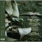 秋空に舞うコンフェティ / オリジナルサウンドトラック 中古ゲーム音楽CD
