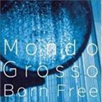 モンド・グロッソ / Born Free 中古邦楽CD