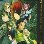 今井麻美・関 智一のRADIO STEINS;GATE + 線形拘束のフェノグラム サウンドトラック 中古ゲーム音楽CD