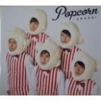 Popcorn(初回) / 嵐[CDアルバム・ミニアルバム]