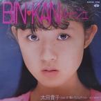 魔法の天使クリィミーマミ BIN KAN ルージュ /太田貴子(中古アニメEPレコード)