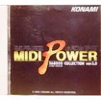 ミディパワーX68000コレクション ver.1.0 中古ゲーム音楽CD
