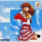 みつめてナイト / ソフィア 小西寛子 中古ゲーム音楽CD