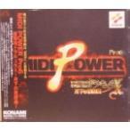 MIDI POWER Pro6 悪魔城ドラキュラX〜月下の夜想曲 (中古ゲーム音楽CD)