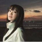 水樹奈々  /エデン(初回)中古声優系CD