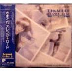 サウンドカラー3 (初版) / きまぐれオレンジロード[CDアルバム・ミニアルバム]