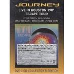 ジャーニー / ライヴ・イン・ヒューストン〜1981年エスケイプ・ツアー 中古洋楽DVD