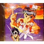 幽遊白書2 格闘の章 / ゲームミュージックアンサンブル2 中古ゲーム音楽CD