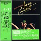 岩崎宏美 ふたりのための愛の詩集 ラブ コンサート パート2   4 タワーレコード限定