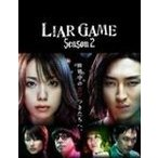 TV ライアーゲーム / Season2 DVD-BOX 初回限定生産版 ドラマDVD