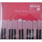 まとめIaiko 初回盤 / aiko[CDアルバム・ミニアルバム]