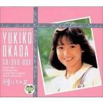 贈りものIII(6CD+1DVD) / 岡田有希子[CDアルバム・ミニアルバム]やや難あり
