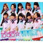 PASSPO☆/ぱすぽ☆ ViVi夏  面会しちゃっていいんでsky 特別BOX 限定プレミアムver. 中古邦楽CD