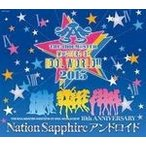 10th ANNIVERSARY M@STERS OF IDOL WORLD!!2015 Nation Sapphire アンドロイド / THE IDOLM@STER 中古ゲーム音楽CD