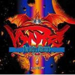 ヴァンパイア アーケードゲームトラック (中古ゲーム音楽CD)