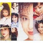 Complete Bible Seiko Matsuda All Singles Collectio