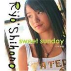 しほの涼 / SWEET SUNDAY 中古邦楽CD