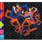 perfume / 不自然なガール/ナチュラルに恋して 初回CD+DVD 中古邦楽CD