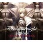 Fate/stay night[レアルタ・ヌア]オリジナルサウンドトラック(初回版)(中古ゲーム音楽CD)