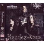 ライチ☆光クラブ / Rendez-vous(通常盤) 邦楽CD