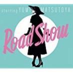 Road Show (初回デジパック仕様)/ 松任谷由実 邦楽CD