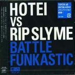 布袋寅泰 VS RIP SLYME / BATTLE FUNKASTIC 中古邦楽CD