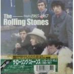 ザ・ローリング・ストーンズ / シングル・ボックス VOL.2〈1965-1967〉 洋楽CD