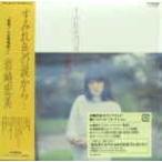 すみれ色の涙から… 5 CD VICL-62278