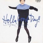 Hello Good-Day! / 相原勇[CDアルバム・ミニアルバム]