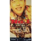 槇原敬之/No.1(中古邦楽CDS)