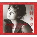 中村あゆみ / Ayumi of AYUMI 30th Anniversary All Time Best(初回) 中古邦楽CD