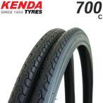 【タイヤ2本】自転車 タイヤ 700C KENDA 700×28C (28-622) ブラック スチールビード ロードバイク クロスバイク