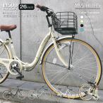 【ゾロ目の日は当店全品ポイント3倍】折りたたみ自転車 シティサイクル 26インチ 自転車 ママチャリ シマノ6段変速 MyPallas(マイパラス) M-509