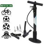 【倍!倍!ストア 当店商品ポイントアップ】自転車空気入れ エアーポンプ MyPallas(マイパラス) プラポンプ MP-PP02 英式 米式対応