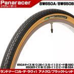 Panaracerパナレーサー タイヤ ランドナー コル・デ・ラヴィ スチールビード 26インチ 自転車パーツ