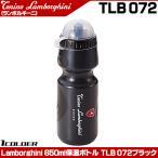 ランボルギーニ ボトル TLB072 - 980 円