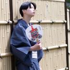 浴衣 メンズ 男 セット 男着物専門店品質 古典柄 綿麻