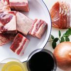 牛肉 シチュー用バラ肉角切り (牧草牛ナーベル)約500g(冷凍)ニュージーランド産放牧牛肉 ブリスケット