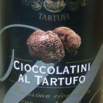 黒トリュフチョコレート  75g イタリア産 ウルバーニ社  12月初旬入荷予定(常温)