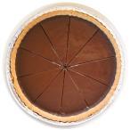 チョコレートのタルト タルト オゥ ショコラ 直径21cm フランス産 カット済