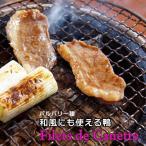 フィレ ド カネット 約200g(冷凍)フランス産バルバリー仔鴨胸肉