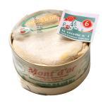 ウォッシュ チーズ モンドール AOP 350~400g フランス産 1個でも送料無料 季節限定 毎週水・金曜日発送