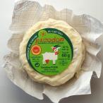 シェーブル チーズ ピコドン フェルミエ 60g フランス産 セック 毎週水・金曜日発送