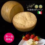ハード セミハード チーズ ペラガッティーノ ホール 約8Kg イタリア産 毎週火・木曜日発送